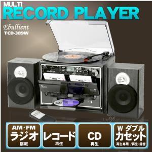 ●カセットテープ、AM/FMラジオ放送、CD、レコードが楽しめます。 ●カセット・レコード・ラジオ・...