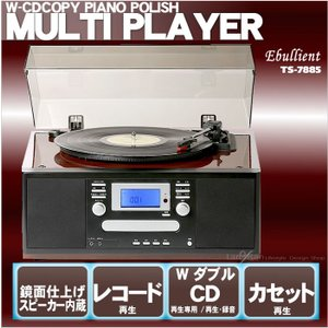●レコード、カセット、CDをCD-R(RW)にコピーできるマルチプレーヤー。 ●レコード、カセット、...