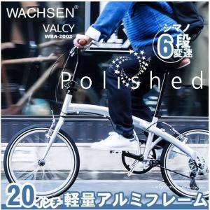 折りたたみ自転車 20インチ 軽量 アルミ シマノ6段変速 ...
