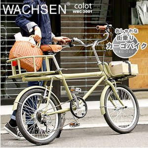 シティサイクル 20インチ カーゴバイク 自転車  おしゃれ シマノ6段変速 WACHSEN ヴァクセン