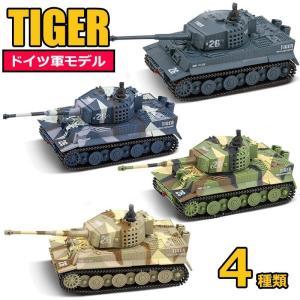 SUNOOM ラジコン 戦車 ドイツ軍 重戦車 ティーガー Tiger I型 タイガー 迷彩 中期生産型 インテリア クリスマス 誕生日 プレゼント クリアケース入り シリーズ