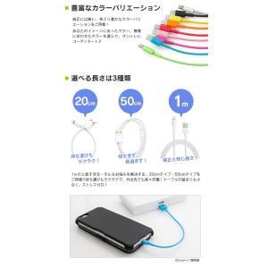 カラフルなiPhone充電ケーブル 全9色 L...の詳細画像2