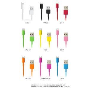 カラフルなiPhone充電ケーブル 全9色 L...の詳細画像3