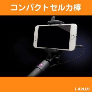 ■商品名 セルカ棒 ■対応機種/OS iPhone4/iPhone4S/iPhone5/iPhone...