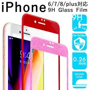 ■商品名 iPhone 強化ガラスフィルム ■仕様 キズが付きにくい表面硬度9Hのガラスフィルムが登...