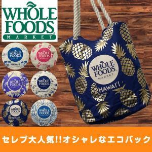 ■商品名 WHOLE FOODS MARKET エコバッグ Tag aloha HAWAIIコラボ ...