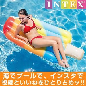 ■商品名 INTEX POPSICLE FLOAT 大きな浮き輪 アイスキャンディーデザイン ■商品...