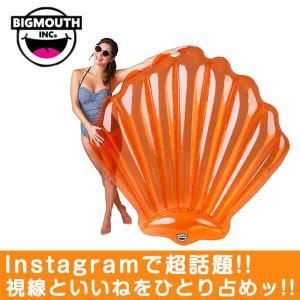 ■商品名 BIGMOUTH Giant Seashell FLOAT 大きな浮き輪 貝殻デザイン カ...
