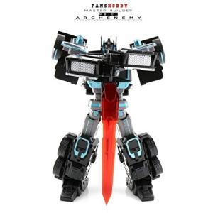 R&F TOYS  FansHobby MB-01 Archenemy  |lanui