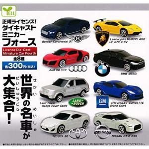 ダイキャストミニカー フォース 全8種セット ガチャガチャ|lanui
