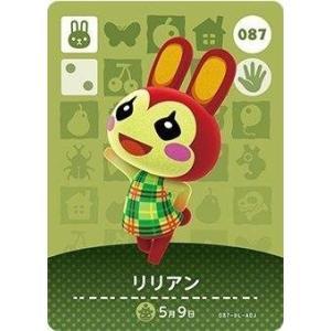 どうぶつの森 amiiboカード 第1弾 リリアン No.087