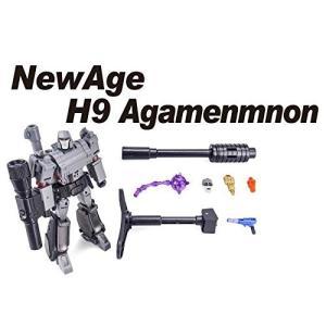 R&F TOYS Newage NA H9 Agamenmnon|lanui