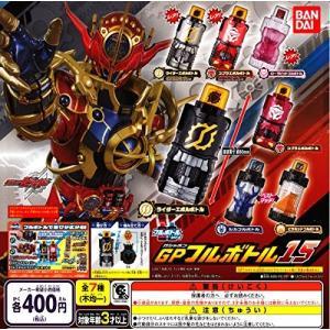 仮面ライダービルド GPフルボトル15 レアなし 全4種セット ガチャガチャ|lanui