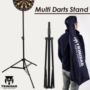 ダーツ スタンド TRiNiDAD トリニダード Multi Darts Stand マルチダーツス...