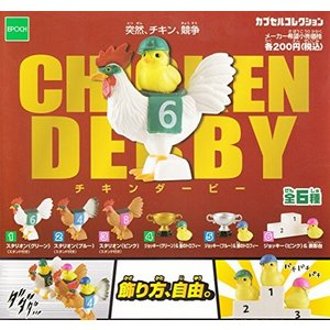 CHICKEN DERBY チキンダービー 全6種セット ガチャガチャ|lanui