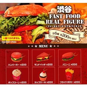 渋谷ファーストフード リアルフィギュア 全6種セット ガチャガチャ|lanui