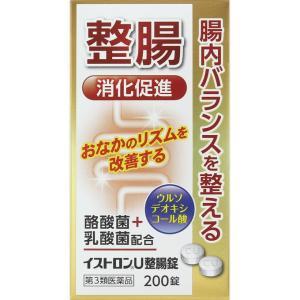 京都薬品 イストロンU整腸錠 200錠 *  【第3類医薬品】