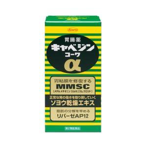 キャベジンコーワα (300錠)[第2類医薬品]の関連商品10