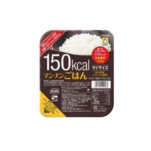 大塚食品 150kcal マイサイズ マンナン...の関連商品5