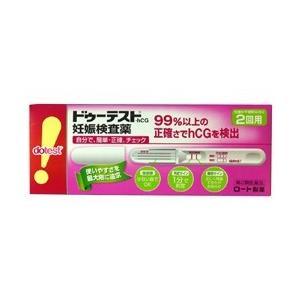 この医薬品は第2類医薬品です。  ※ご使用にあたっては、用法・容量を必ず、ご確認ください※  【医薬...