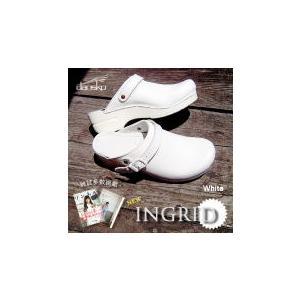 ダンスコ Ingrid white ダンスコ イングリッド ホワイト DANSKO|lapia