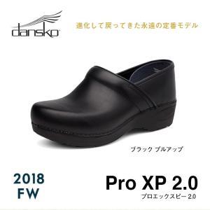 「もっとも足に優しいPRO。 進化が進化を呼んだ、 dansko PRO XP 2.0」  PROシ...
