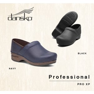 DANSKO Professional Pro Xp  プロエックスピー  (DANSKO Prof...
