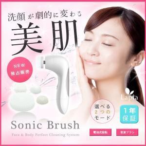 電動洗顔ブラシ 音波式フェイスブラシ 電池式フェイスブラシ 防水 2スピード 替えブラシセット付 |lapia