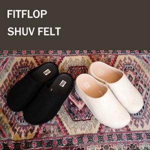 フィットフロップ シャビフェルト FITFLOP Shuv Felt   正規品|lapia