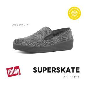 フィットフロップ スーパースケート ブラックグリマー FITFLOP SUPERSKATE 2017 秋冬 新作 FITFLOP TM 正規品|lapia
