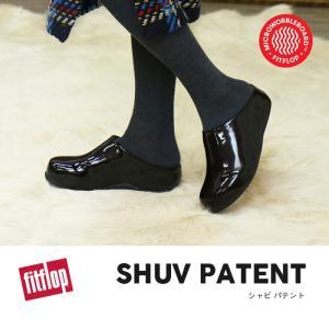フィットフロップ シャビパテント FITFLOP SHUV PATENT 2017 秋冬 新作 正規品|lapia
