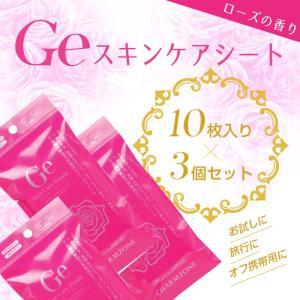 チャームゾーン Geスキンケアシート(ローズの香り)CharmZone Ge skin care sheets 10枚入×3個セット|lapia