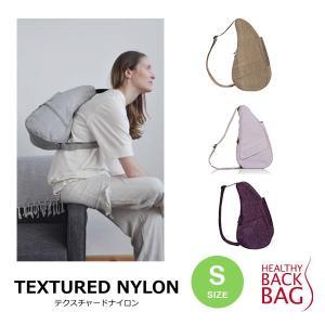 Healthy Backbag textured nylon ヘルシーバックバッグ テクスチャードナイロンS|lapia