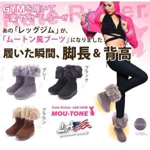 ケイトルーバー ムートンロングブーツ kateruber mooton long boots|lapia