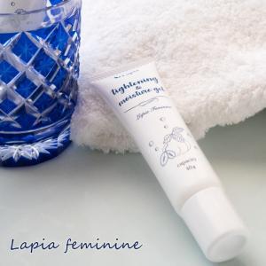 デリケートゾーン 引き締め リバイタル 保湿ジェル レピア タイトニングジェル Lapia Tightening gel|lapia
