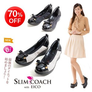スリムコーチ バレエシューズ エレガンス ベージュ slimcoach balletshoes  elegance 正規品 セール|lapia