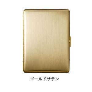 シガレット(たばこ)ケース・喫煙具 コスモス9(100mm)/12(70mm) ゴールドサテン|lapierre