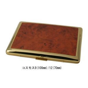 シガレット(たばこ)ケース・喫煙具 バールウッド コスモス9(100mm)/12(70mm)|lapierre