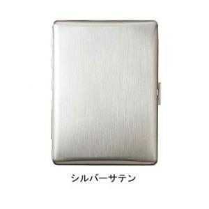 シガレット(たばこ)ケース・喫煙具 コスモス9(100mm)/12(70mm) シルバーサテン|lapierre
