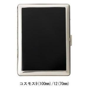 シガレット(たばこ)ケース・喫煙具 ブラックパネル コスモス9(100mm)/12(70mm)|lapierre