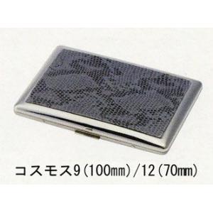 シガレット(たばこ)ケース・喫煙具 スネークパターン コスモス9(100mm)/12(70mm)|lapierre