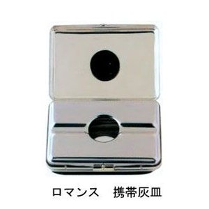 サテンコレクション ロマンス 携帯灰皿 【喫煙具・携帯灰皿】|lapierre