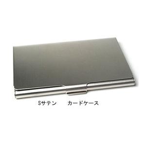 サテンコレクション カードケース 【カードケース】|lapierre