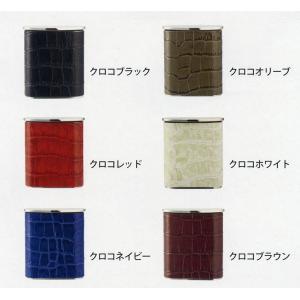 クロコ型押しレザー タスカ携帯灰皿 【喫煙具・携帯灰皿】|lapierre