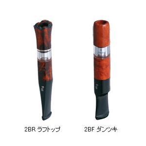 シガレットホルダー・喫煙具 ベルポップホルダー 2B|lapierre