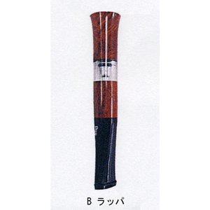 シガレットホルダー・喫煙具 ベルポップホルダー B ラッパ|lapierre