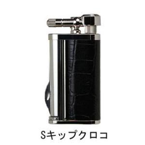 エディ パイプライター Sキップクロコ 【喫煙具・パイプ用品】|lapierre