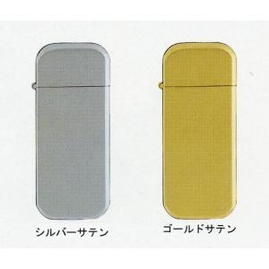 フリントガスライター・喫煙具 サテン ペーパーライター|lapierre