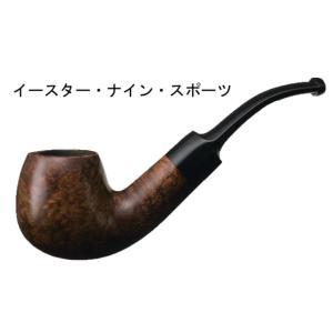パイプ・喫煙具 カジュアル・パイプ イースター・ナイン・スポーツ lapierre