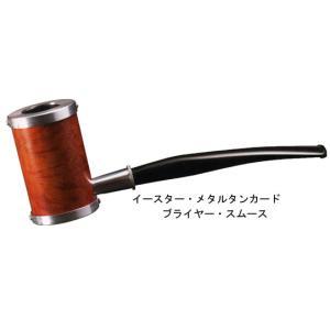 パイプ・喫煙具 イースター メタルタンカード・ブライヤー・スムース lapierre